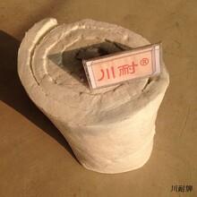 四川耐火纤维毡硅酸铝纤维制品'图片
