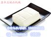 供应全自动豆腐机,江西豆腐机厂家,豆腐机哪里的好