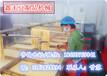 天津腐竹机厂家直销腐竹机生产线大型半自动腐竹机