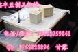 四川多功能豆腐机多功能豆腐机生产线优质全自动豆腐机