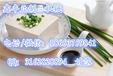 安阳全自动豆腐机盒装豆腐机小型豆腐机设备
