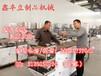 供应宿州豆腐皮机全自动豆腐皮机价格哪里买豆腐皮设备