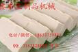 江北全自动豆腐机大型全自动豆腐机豆腐机厂家直销