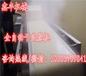 鑫丰全自动豆腐皮机小型豆腐皮机设备豆腐皮机多少钱