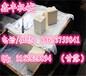 山西豆腐机生产线小型全自动豆腐机豆腐机厂家直销