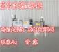 辽宁全自动干豆腐机整套干豆腐机干豆腐机厂家直销