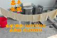 浙江杭州全自動豆腐皮機多少錢一臺全自動豆腐皮機器價格廠家直銷