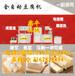 山东菏泽豆腐机价格全自动豆腐机生产线豆腐机器生产厂家
