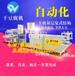 聊城干豆腐設備價格全自動干豆腐機商用鑫豐小型干豆腐機生產線