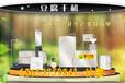 棗莊全自動豆干設備鑫豐豆腐干機價格豆腐干生產線