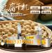 全自動休閑豆腐干機河南洛陽豆腐干機鑫豐豆腐干生產線