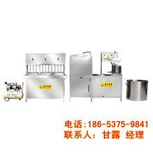 连云港小型豆腐机的价格新型豆腐机哪家便宜鑫丰豆腐机生产视频图片