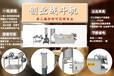 聊城新款豆腐皮機器小型豆腐皮機價格鑫豐豆制品設備
