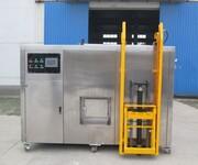 DY型低温磁化炉图片