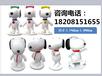 气球狗酷酷狗旺财狗旺旺战队卡通模型展租售