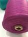 60支棉絹絲混紡紗55%絹絲45%棉60支絹棉紗現貨
