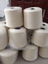 棉羊毛混纺纱32支现货棉毛纱图片
