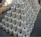 供應苧麻棉紗30s苧麻棉混紡紗30支現貨