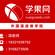 上海英文学习班