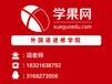 上海德語翻譯培訓、專業應試考試提分課程