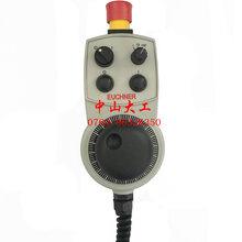euchner安士能HBA-00001Z电子手轮图片