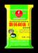 文登貂用枯草芽孢杆菌饲料添加剂微生态制剂改善皮毛质量优选灏扬品牌