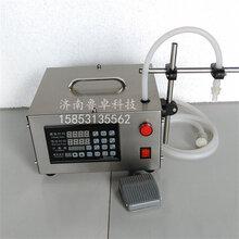鲁卓数控液体灌装机自动灌装机饮料灌装机