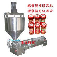 鲁卓单头立式搅拌灌装机膏体灌装机自动灌装机