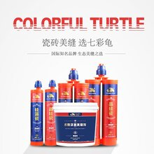 郑州瓷砖美缝剂填缝剂-美缝剂批发进货渠道