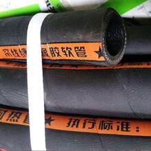 夾布耐酸堿膠管鎧裝夾布膠管廠家圖片
