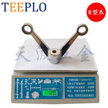天波厂家直销南京K型爪不锈钢玻璃爪驳接件图片