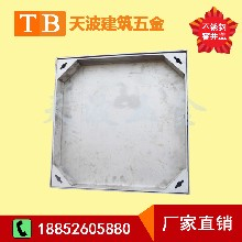 天波定制直销保定不锈钢窨井盖方形隐形井盖价格图片