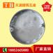 天波厂家定制南京不锈钢井盖圆形井盖