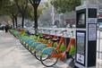 法瑞纳是公共自行车租赁管理系统生产厂家专注于开发城市公共自行车租赁系统