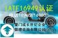 江西ISO22000认证
