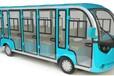 十四座封闭式观光车(LT-S14.F)