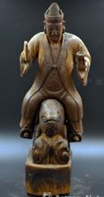 明代木雕造像-神秘师婆再现
