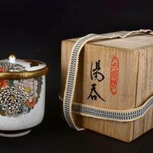 流风余韵-百年彩绘九谷烧茶道具