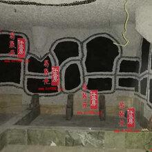 内蒙岩盘浴汗蒸房装修半盐房汗蒸材料批发厂家盐晶屋装修公司易晟元汗蒸房材料厂图片