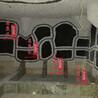 内蒙岩盘浴汗蒸房装修半盐房汗蒸材料批发厂家盐晶屋装修公司易晟元汗蒸房材料厂