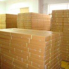 韩国电热板原装进口,韩国电热板批发,韩国电热板代理,电热炕板安装图片