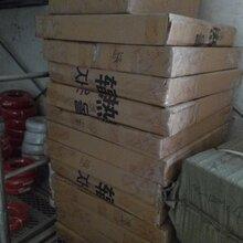 甘肅電熱板批發,電熱炕板安裝,韓國進口電熱板,韓國電熱板代理價格圖片
