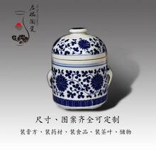 景德镇青花陶瓷大号调味罐中药装药装膏方罐子密封罐茶叶罐图片