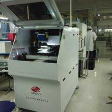 激光调阻机-厚膜电路调阻设备精加工设备厂家