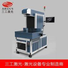 动态co2激光打孔机,皮革激光雕刻切割镭射设备厂家