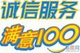 把一輛轎車從西安托運到深圳大概多少錢西安到深圳轎車托運公司實時報價
