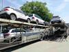 從西安到拉薩轎車托運多少錢?西安到拉薩汽車托運公司