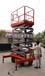 珠海简易升降梯高空升降机