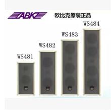 ws484,ws454,ws313型号什么价格欧比克ABK音响质量怎么样