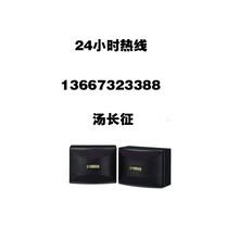 ABK音响设备_ABK音响设备价格_ABK音响设备批发/采购-